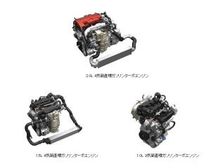 VTECTURBOエンジンの写真