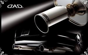 ベースサウンド エキゾーストシステム タイプ D.A.D