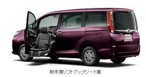 2014エスクァイアリフトアップシート車両