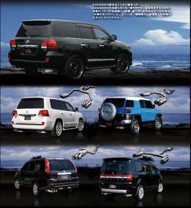 Vertex 4WD/SUV