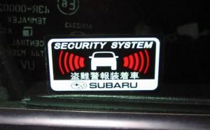 自動車盗難対策ステッカー