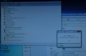 GPS Radar USB Virtual Com Port