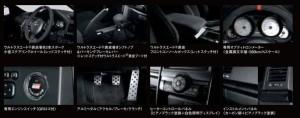 """マークX""""GRMN""""の内装装備品"""