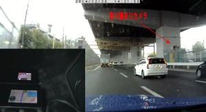 兵庫県西宮市鳴尾町3丁目3のカメラ