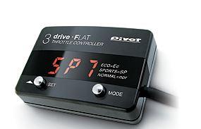 3-drive・FLAT