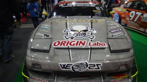 Origin 180SX