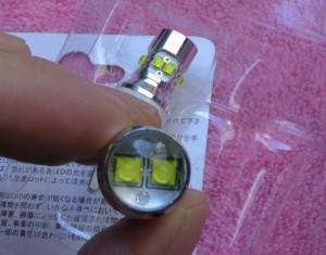 Light Staff T15/T16 ウェッジ LED
