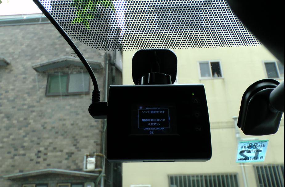 レーダー ユピテル ドラレコ ドライブレコーダーとレーダー探知機の連動モデルのまとめ