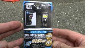 ミラリード 3灯拡散LEDナンバープレート球(T10)K Bタイプ 5000K