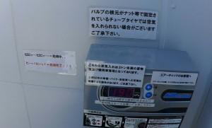 taiya0017