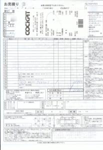 hs2000-003