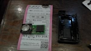 rimo201600122