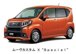 """2016 ムーヴカスタム X""""Special"""""""