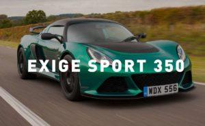 2016 EXIGE SPORT 350