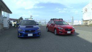 インプレッサ・スポーツ GT2 レッドカラー