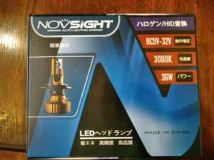 NOVSIGHT H8/H9/H11/H16車用一体型ledヘッドライト・フォグランプ 72W(36Wx2) 12000LM(6000LMx2) 3000K
