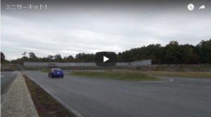 GPSPORT レース用マフラーの音
