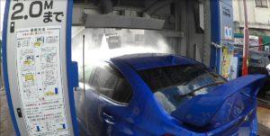 ノンブラシ洗車機 高圧水噴射