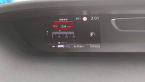 セレナ C27 ガソリン車の燃費